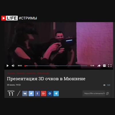 Life.ru  рассказал телезрителям о презентации 3 D VR-очков в Мюнхене на конгрессе недвижимости 2017